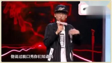 池子吐槽PGONE这类中国嘻哈歌手, 总是乱说唱和瞎用英文, 不懂装懂!