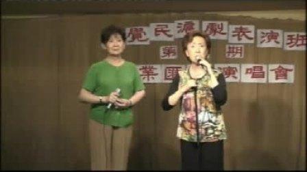 石红在沈觉民第十期沪剧表演班的祝贺演唱:《甲午海战》-祭海 (20060603)