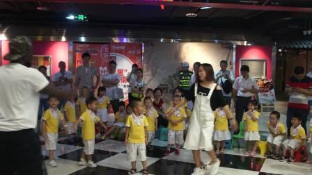 福州市鼓楼区外贸中心博仕堡幼儿园小樱桃班英语游戏(4)