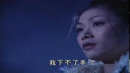 我和僵尸有个约会2粤语29集
