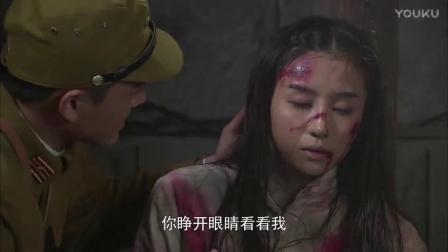 女孩被鬼子抓入监狱,严刑拷打浑身是伤,对看她的小伙说身上好疼