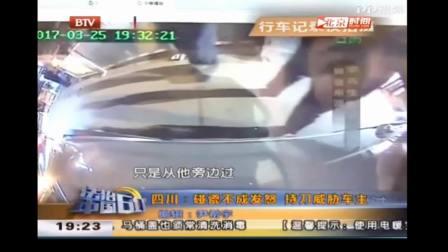 侧边碰瓷、停车监控视频