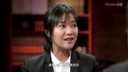 蒋方舟:我如果写不出伟大的小说,我还可以当一个家庭妇女!