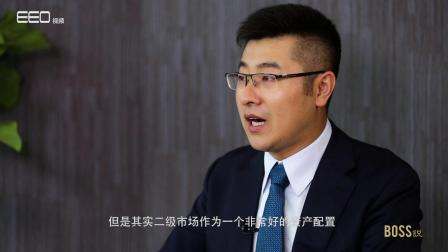 BOSS说|五道财富总裁侯东亮: 资管新规下 信用背书逐渐被打破
