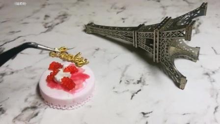 桑葚黏土蛋糕教程