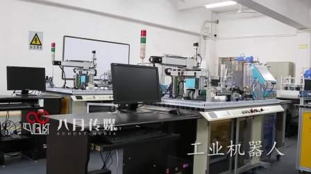 广东省核工业华南技工学校宣传片