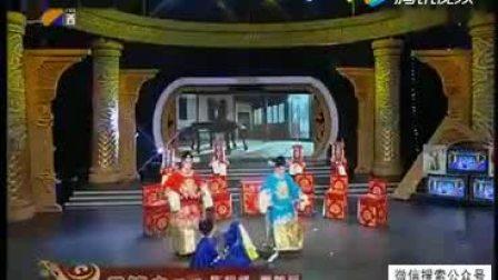 秦腔《记念一代宗师陈妙华演唱会》