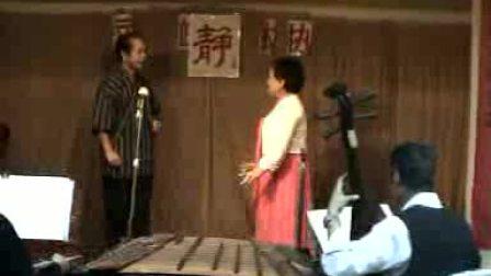 【回眸沈觉民沪剧表演班】《金黛莱》-送夫 演唱:顾琪敏 孙金泉 20051112