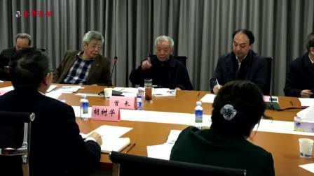 海峽兩岸青年創業基地-武漢市
