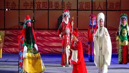 曲剧《杨春扫雪》07 宜阳县剧团演唱