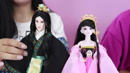稀少古装男芭比娃娃 超帅古风男娃换装装扮 和叶罗丽很配哦