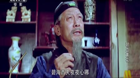 林青霞[碧洫曂埖]国语中字