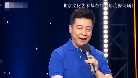 胡文阁老师演绎经典选段《贵妃醉酒》