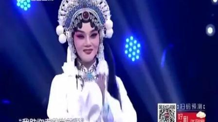 2018全国青年戏曲擂台赛第二轮第五场_选手技艺高超赢掌声