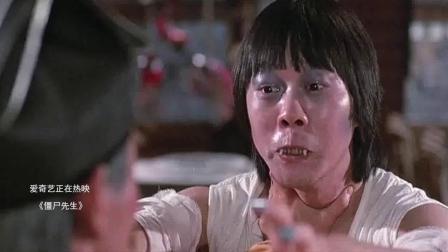 僵尸先生:林正英徒弟变成僵尸,还有女鬼来捣乱