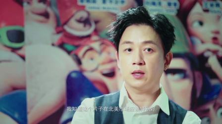 《淘气大侦探》 配音 潘粤明 被曝光, 太刺激了