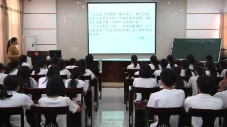 3人教版高中语文必修三《文学作品的个性化解读》安徽省省级优课