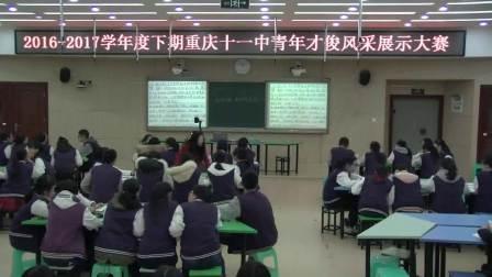 8人教版高中语文必修三《学会宽容 学习选择和使用…》重庆市省级优课