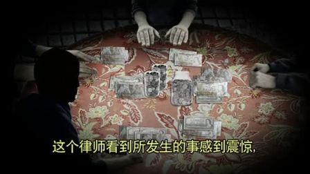 加拿大华人人头税和排华法历史纪录片【平反,再缩混】第1集 第一集 纪录电影 OMNI多元文化电视台