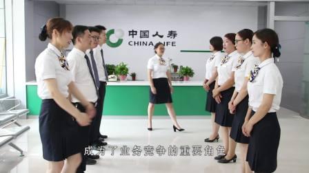 中国人寿永城客服部纪实
