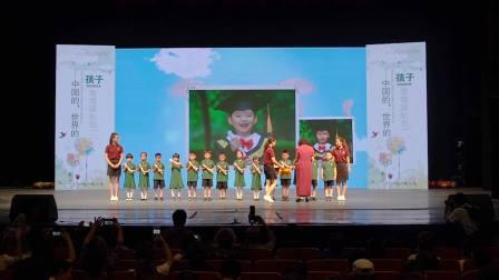 青青藤幼儿园2018年毕业典礼-颁发毕业证书