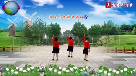天堂赞歌-视频下载-就爱广场舞网