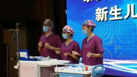 泰安市妇幼保健院新生儿复苏示范