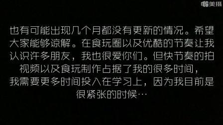 【通知🔥】木青妖妖-Chaya 食玩圈淡坑通知w