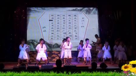 黄梅县新开未来之星艺术培训中心暑季文艺汇演1