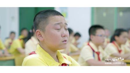 长沙红卫小学6.1班毕业季微电影