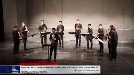 East Cool by Xiaolu Zhang - Shanghai Conservatory Saxophone Ensemble