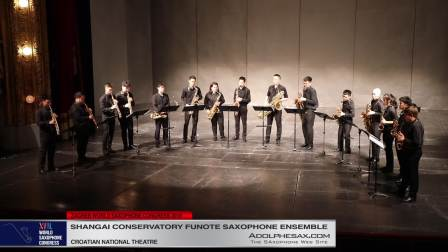 Sir Patrick by Philippe Geiss - Shanghai Conservatory Saxophone Ensemble