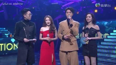 TVB50周年2017劲歌金曲颁奖典礼_综艺_娱乐