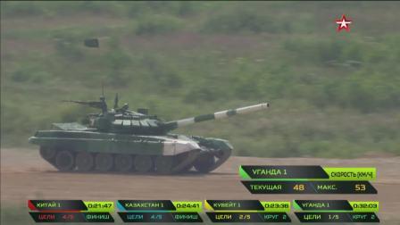 俄罗斯坦克两项军事竞赛 2018