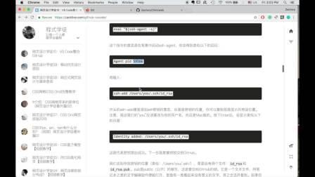 网页设计学徒10:VS Code整合GitHub