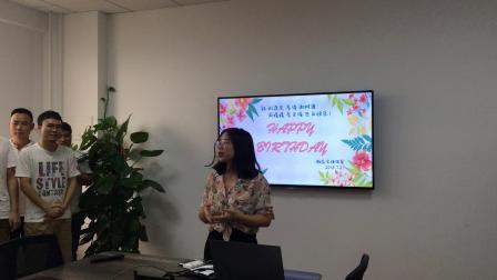 微应公司2018第二季度员工生日会