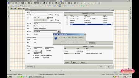 4-2. PCB设计-电源原理图设计过程