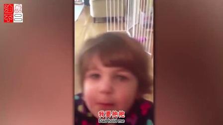 有种看了你别笑~笑了你就输!外国小孩搞笑视频
