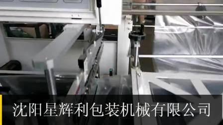 地板收缩包装机-门板包装机-石膏线包装机