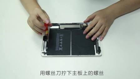 iPad5更换电池拆机教程