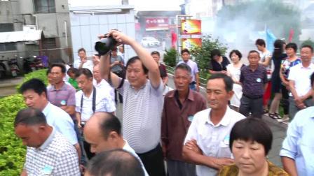 射阳县特庸中学七八届高中毕业四十年师生联谊会.1