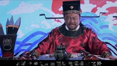 包青天之七侠五义 02