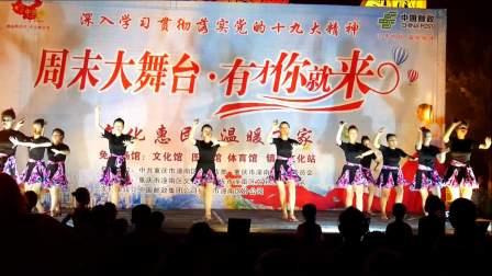 重庆潼南火苗艺术团拉丁舞《青春飞扬》编舞:红蜻蜓