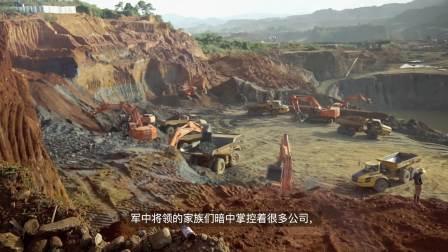 翡翠和将军:缅甸宝石背后的故事