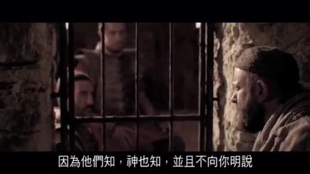 「天國道(6)」內容簡介