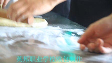 重庆面包培训,重庆哪里学做蛋糕最好