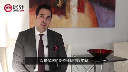 加拿大顶级房产律师David Ghavitian欢迎中国买家