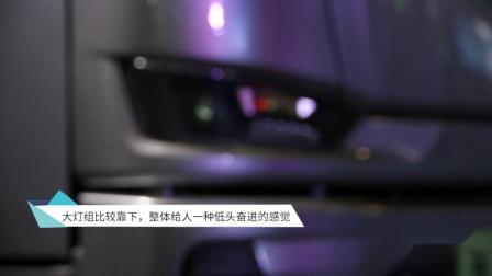 外形酷似概念车 一分钟看长江EV纯电动轻卡