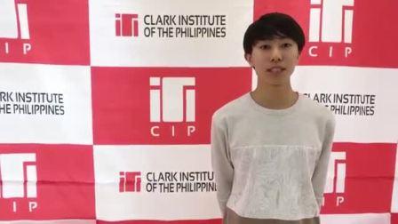 克拉克CIP:日本学生面试介绍