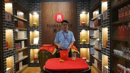 唐三镜酿酒设备酿酒技术芒果酒过滤法